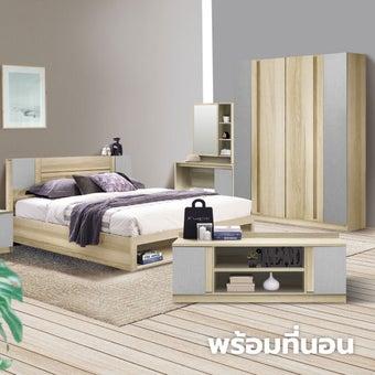ชุดห้องนอน ชุดห้องนอน รุ่น Monteo สีสีโอ๊ค-SB Design Square