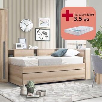 Bedroom Sets Log-00