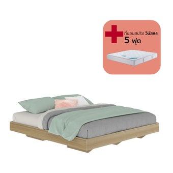 เตียงนอน ขนาด 5 ฟุต รุ่น Blissey สีโอ๊ค พร้อมที่นอน 5 ฟุต-00