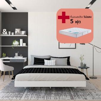 เตียงนอน ขนาด 5 ฟุต รุ่น Blissey สีขาว พร้อมที่นอน 5 ฟุต-00