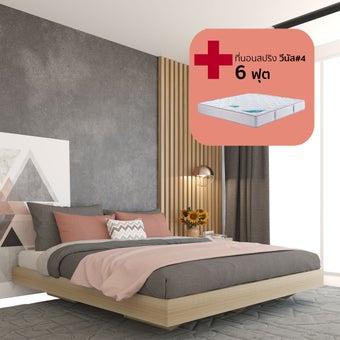 เตียงนอน ขนาด 6 ฟุต รุ่น Blissey สีโอ๊ค พร้อมที่นอน 6 ฟุต-00