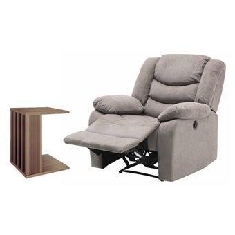 เก้าอี้พักผ่อน รุ่น Lovesit สีน้ำตาลอ่อน01