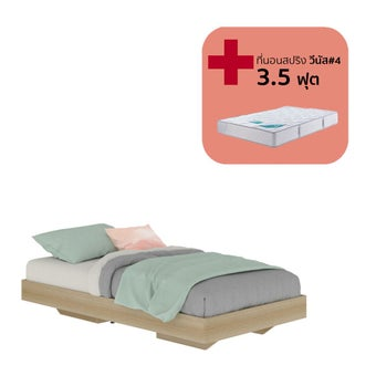 เตียงนอน ขนาด 3.5 ฟุต รุ่น Blissey สีโอ๊ค พร้อมที่นอน 3.5 ฟุต-00
