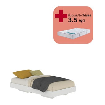 เตียงนอน ขนาด 3.5 ฟุต รุ่น Blissey สีขาว พร้อมที่นอน 3.5 ฟุต-00