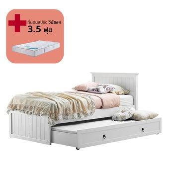 ชุดห้องนอน ขนาด 3.5 ฟุต รุ่น Melona สีขาว พร้อมที่นอน-00