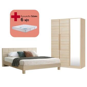 ชุดห้องนอน ขนาด 6 ฟุต รุ่น Hakone สีโอ๊คอ่อน01