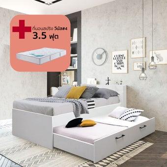 ชุดห้องนอน ขนาด 3.5 ฟุต รุ่น Studeo สีขาว01
