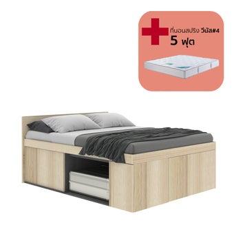 ชุดห้องนอน ขนาด 5 ฟุต รุ่น Groovi สีโอ๊ค01