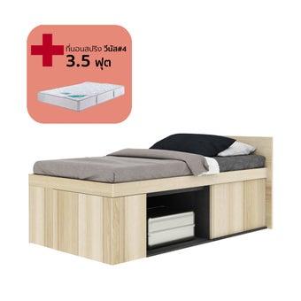 ชุดห้องนอน ขนาด 3.5 ฟุต รุ่น Groovi สีโอ๊ค01