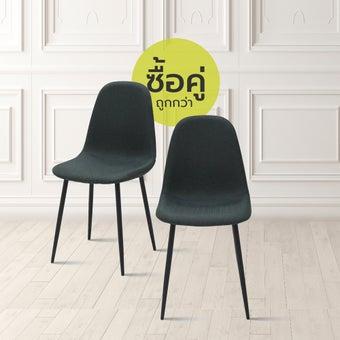ชุดเก้าอี้ รุ่น Lalada สีเทา-00