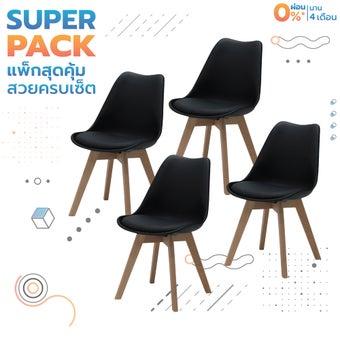 เก้าอี้ รุ่น Lifely สีดำ01