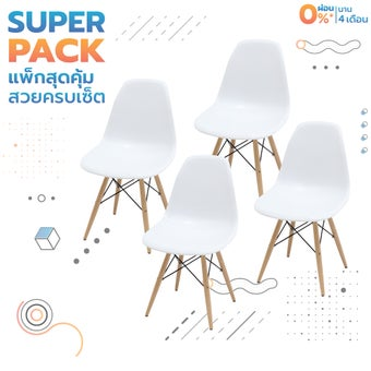 เก้าอี้ รุ่น Soto สีขาว01