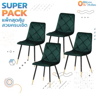เก้าอี้ รุ่น Tarish สีเขียว01