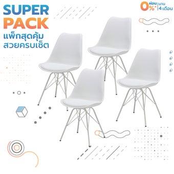 เก้าอี้ รุ่น Ashira สีขาว01