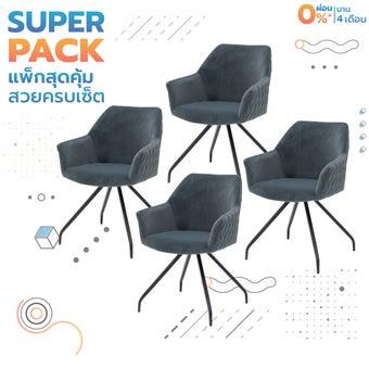 เก้าอี้ รุ่น Yobo สีเทา01