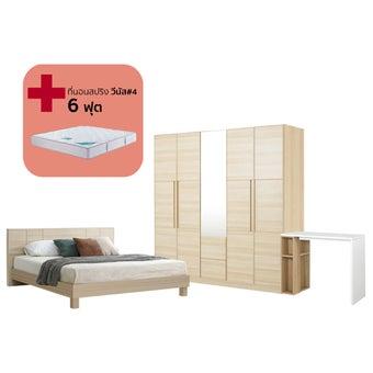 ชุดห้องนอน ขนาด 6 ฟุต รุ่น Hakone & ตู้บานเปิด200 พร้อมที่นอน และโต๊ะทำงาน สีไม้อ่อน01