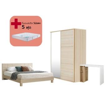 ชุดห้องนอน ขนาด 5 ฟุต รุ่น Hakone & ตู้บานเลื่อน160 พร้อมที่นอน และโต๊ะทำงาน สีไม้อ่อน01