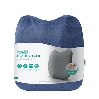 bewell,Cushion Back,cushion,เบาะรองหลัง,เบาะรอง,เบาะรองหลังสีฟ้า,better back 3 h-06