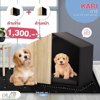 Pet Room บ้านสัตว์เลี้ยง รุ่น P-KARI สีลินเบิร์ก-ดำ เบาะเทา-01