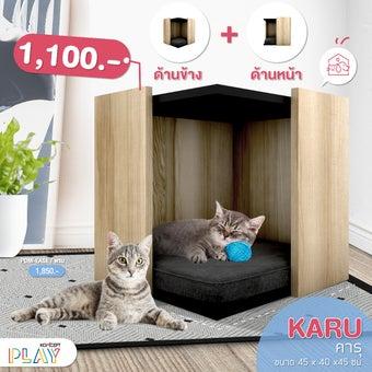 Pet Room บ้านสัตว์เลี้ยง รุ่น P-KARU สีลินเบิร์ก-ดำ เบาะเทา-01