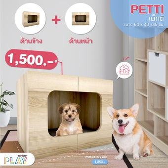 Pet Room บ้านสัตว์เลี้ยง รุ่น P-PETTI สีลินเบิร์ก เบาะเทา-01