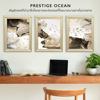 รูปพร้อมกรอบ DoseArt รุ่น Prestige Ocean Frame C13 120x50 cm.