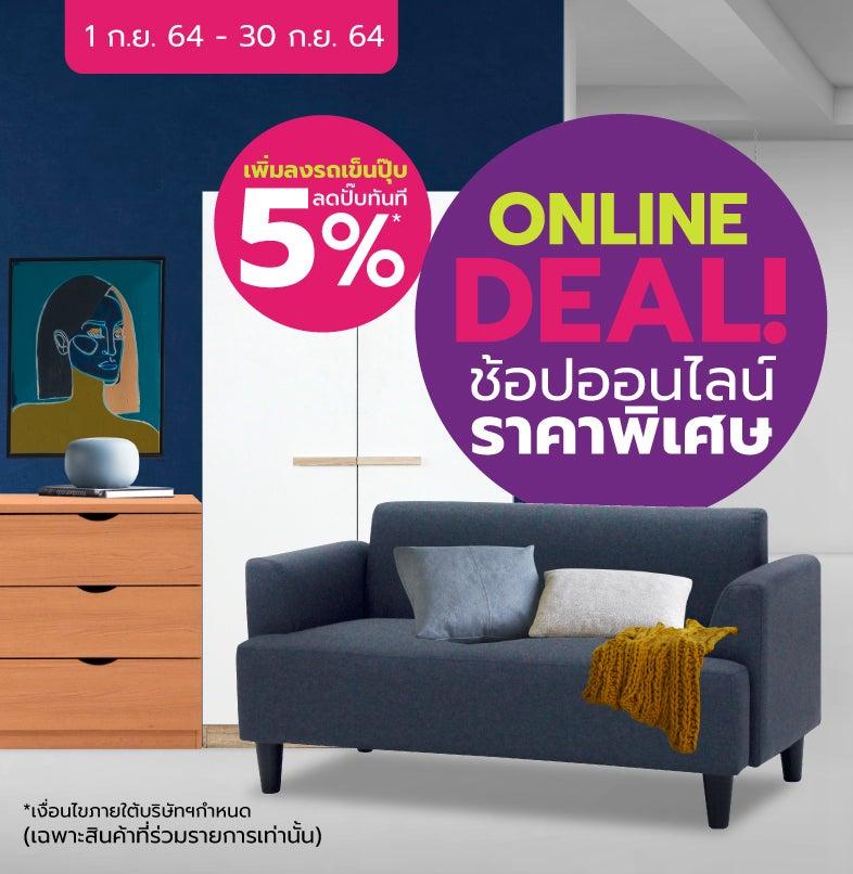onlinedeal