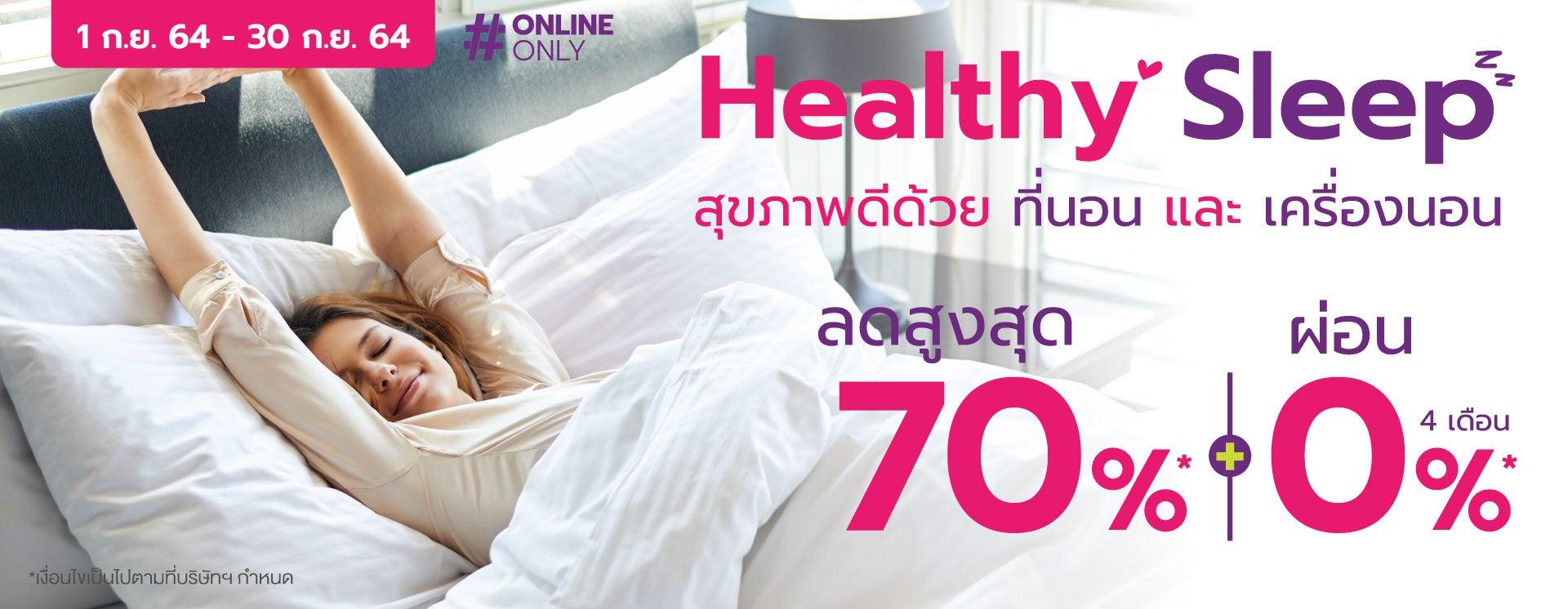 healthysleep