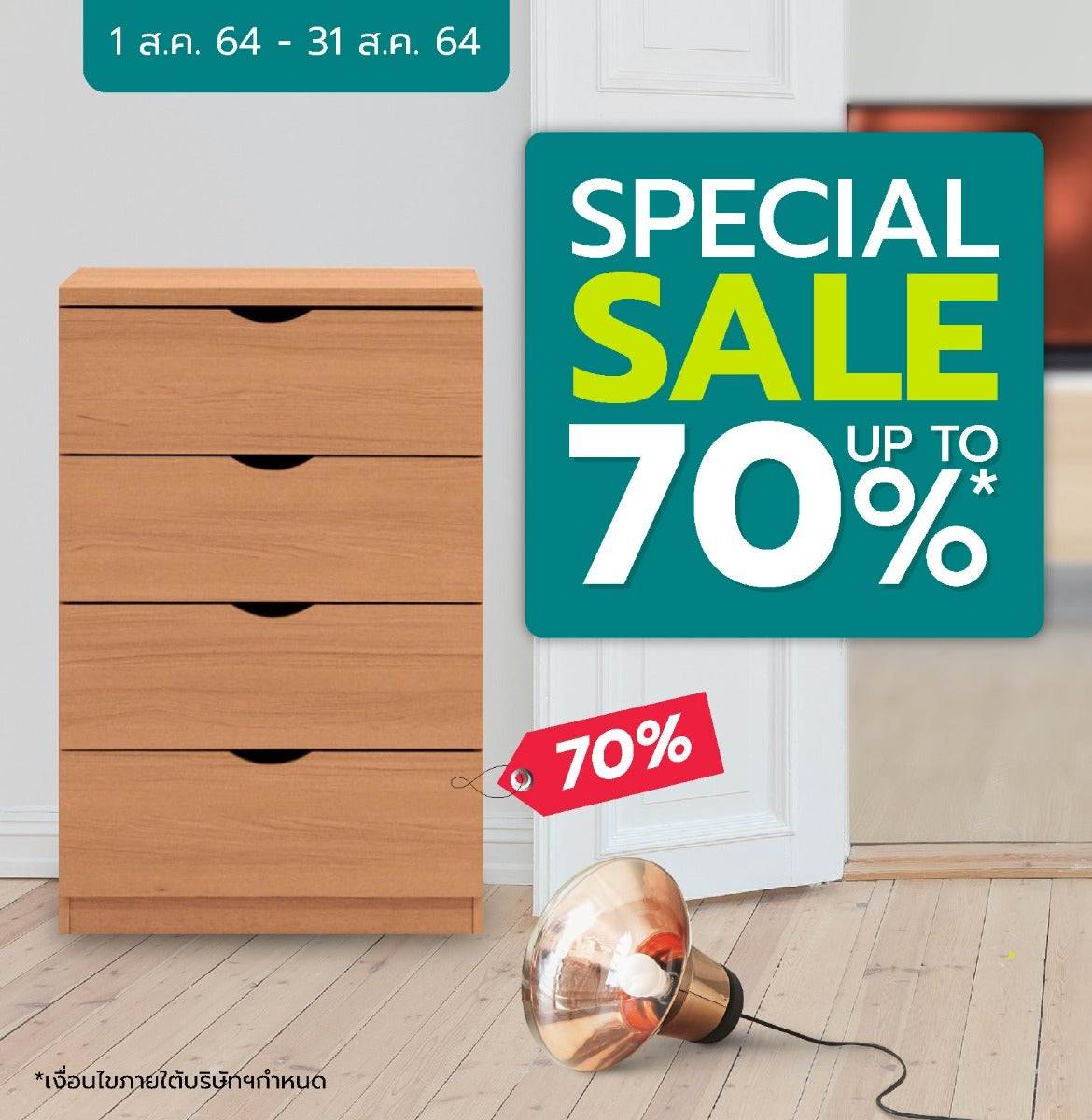 specialsale70